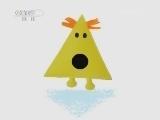 《小小智慧树》 20120702 最新一期