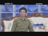 《小崔说事》 20120702 作者阿乙