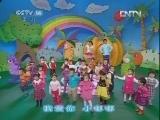 小小智慧树 20120705 歌舞 我爱你 最新一期HD