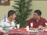 """《本山快乐营》 20120706 一""""宋""""送一周 真够朋友"""