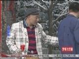 《本山快乐营》 20120706 痛歼搬仓鼠