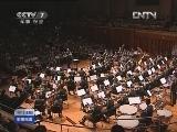 《军事报道》 20120711
