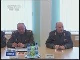 《军事报道》 20120712