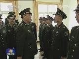 《军事报道》 20120713