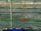 <a href=http://sports.cntv.cn/20120715/101744.shtml target=_blank>[备战奥运]轻松环境更利于中国游泳队备战</a>