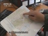 """《军事纪实》 20120717 军中""""吉普赛人"""" (上)"""