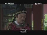 Préquelle de Di Renjie, détective légendaire Episode 9