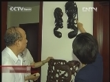 Se inaugura quinta Conferencia de Ministros del Foro de Cooperación China-Africa 20120719 (1)