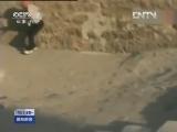 [视频]叙利亚局势急剧恶化