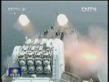 [视频]北海舰队检验部队综合反潜能力