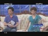 《小崔说事》 20120723 老刘说理