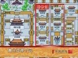 《百家讲坛》 20120724 大故宫 第二部 (十四) 钟粹悬案