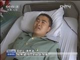 [视频]国防生唐典诚的毕业心愿