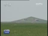[视频]沈阳军区陆航多弹种实弹射击演练