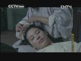 Préquelle de Di Renjie, détective légendaire Episode 23