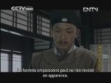 Préquelle de Di Renjie, détective légendaire Episode 26