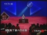 《红楼梦》八十回后真故事(十一)狱神庙之谜