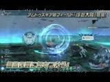"""《梦幻之星OL2》夏季资料片""""天翔结晶龙""""介绍动画"""
