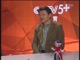 [奥运日记]女双3米板中国最强 夺金非常有把握