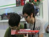 央视网游戏频道ChinaJoy2012现场采访820