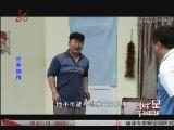 《本山快乐营》 20120801 退休综合症 2/2