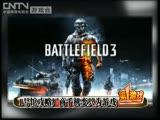 第一游戏2012年第31期第二部分