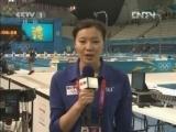[全景奥运会]孙杨保持着1500米自由泳世界纪录