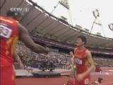 [全景奥运会]冬日那:刘翔将在伦敦接受治疗