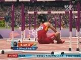 [田径]冬日那:刘翔会尽快进行手术 飞人还会回来