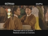 Chant du palais de la Grande Clarté Episode 6