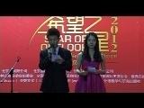 """2012年CCTV""""希望之星""""英语风采大赛 小学4-6年级组半决赛 1"""