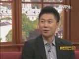 [奥运风云会]李小鹏:男团状况多 得金稳军心