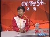[体育之星]邹市明:对手死拼卫冕艰难 金牌给儿子