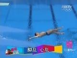 [奥运]趣味伦敦奥运会 赛场搞笑瞬间集锦