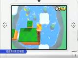 N3DS 繁体中文版游戏阵容影片