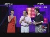 杨洪基不服老  潮歌《传奇》《因为爱情》《穷开心》一网打尽