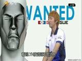 G联赛2012第一赛季星际2总决赛Toodming vs TAiLS #4