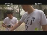 《茶叶之路》 20120825 第四十八集 达摩遗风(下)
