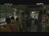 异乡·驿客Ⅱ 第一集 威龙的照相机 [时代写真]