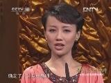 《寻找最美乡村教师》大型公益活动颁奖典礼 (上)