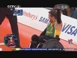 [残奥会]澳大利亚队夺得轮椅橄榄球金牌