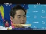 """[残奥会]中国飞鱼--杨洋成为中国代表团""""四冠王"""""""