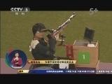 [残奥会]射落首金--张翠平破世界纪录赢得首金