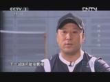 <a href=http://sports.cntv.cn/20120917/103361.shtml target=_blank>[羽毛球]卧薪尝胆:李永波眼中金牌的意义</a>