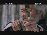 《探索·发现(亚洲版)》 20120918 神弓利箭