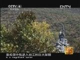 《走遍中国》20120920中国古镇(31)束河:盐关秘事