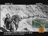《走遍中国》20120921中国古镇(32)独克宗:奶茶相会