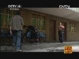 《走遍中国》20120922中国古镇(33)矮寨:丛山壁垒