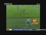 [亚冠]聚焦恒大亚冠对手:沙特伊蒂哈德