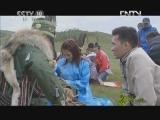 《茶叶之路》 20120928 第八十二集 成吉思汗